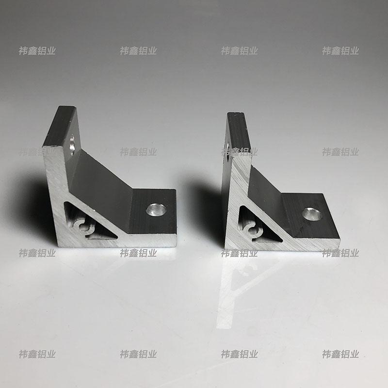 祎鑫工业铝型材配件90度角码