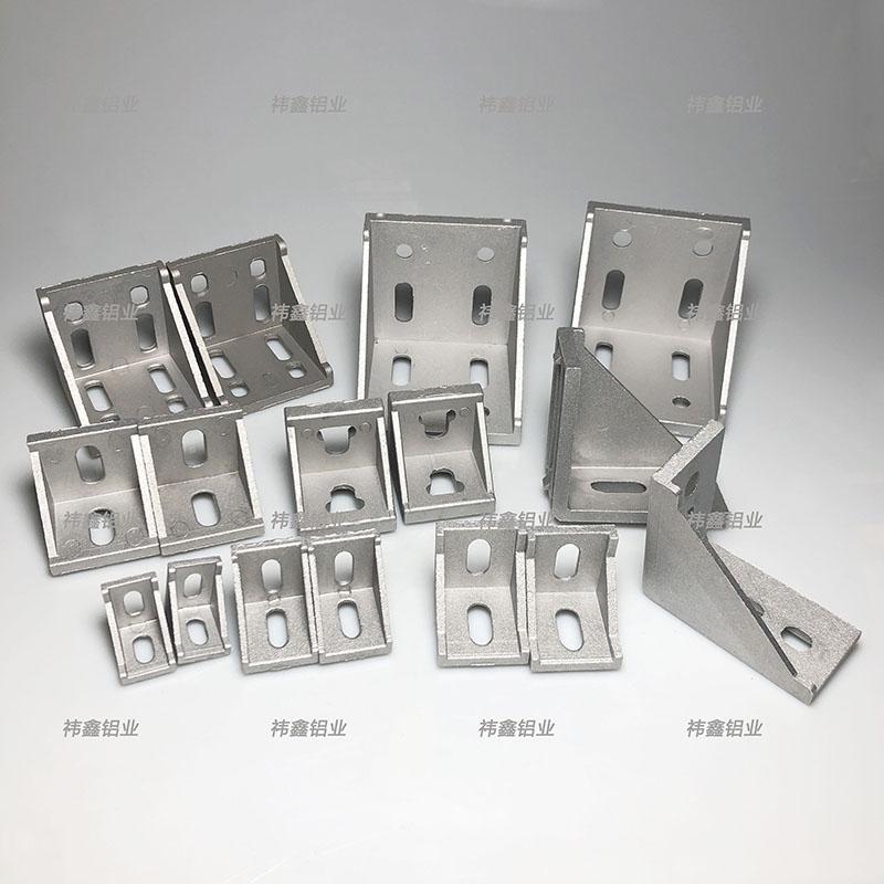 祎鑫工业铝型材配件角码系列