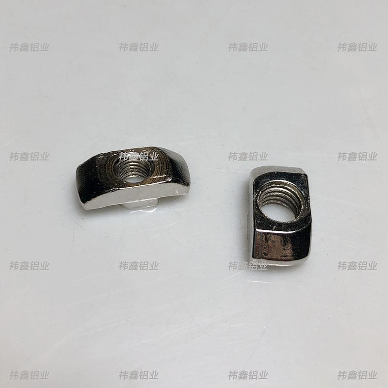 祎鑫工业铝型材配件T型螺母