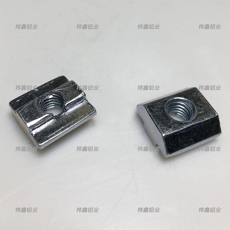 祎鑫工业铝型材配件滑块
