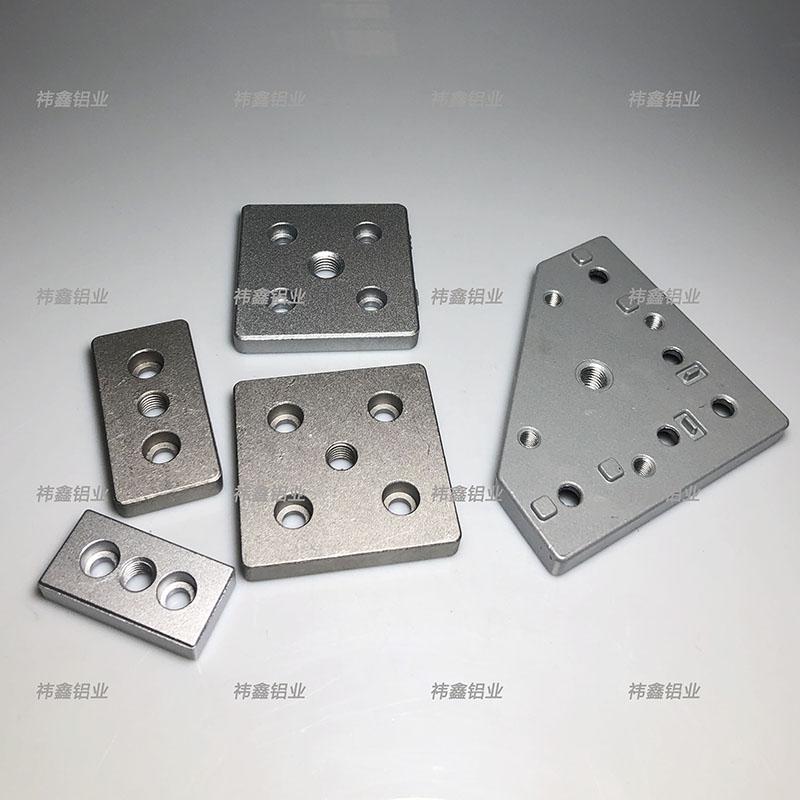 铝合金端面连接板加工